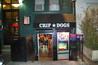 PDT (Please Don't Tell) - Cocktail Bar | Lounge | Speakeasy in New York.
