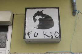 Fuk;s - Bar in Berlin.