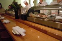 Arami - Japanese Restaurant in Chicago.