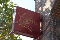Yoshi's Oakland (Oakland, CA) - Jazz Club in San Francisco.