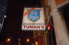 Tuman&#x27;s Tavern