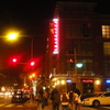 U Street Corridor NW - Nightlife Area | Outdoor Activity | Shopping Area in Washington, DC.