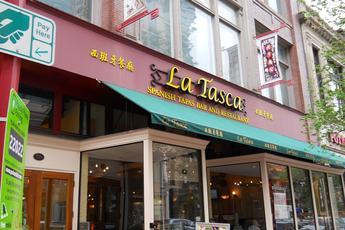 La Tasca - Spanish Restaurant | Tapas Bar in Washington, DC.