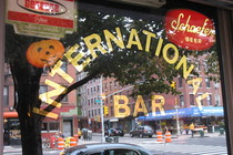 International Bar - Dive Bar in New York.