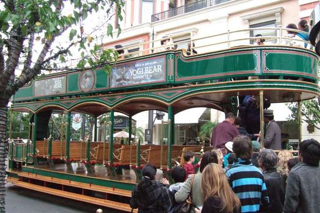 The Grove Trolley