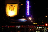 The Stumble Inn - Sports Bar in New York.