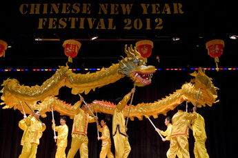 DC Chinese New Year Festival - Cultural Festival | Food & Drink Event | Holiday Event | Performing Arts in Washington, DC.