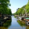 Weesperplein, Amsterdam