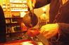 Akashi Gallery - Art Gallery | Asian Restaurant | Japanese Restaurant | Tea House in Barcelona.