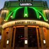 O2 Academy Brixton - Concert Venue in London.