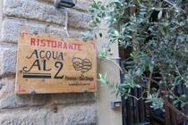 Acqua Al 2 - Italian Restaurant in Florence.