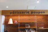 Patisserie-poupon_s165x110