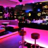 Ibiza Lounge Club - Cocktail Bar | Lounge | Nightclub in Amsterdam.