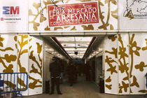 Feria Mercado Artesania de la Comunidad de Madrid 2014 - Arts Festival | Shopping Event in Madrid