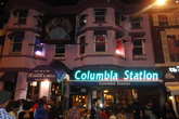 Columbia Station - Jazz Club | Restaurant in Washington, DC.