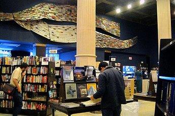 The Last Bookstore - Live Music Venue | Event Space | Bookstore in Los Angeles.