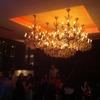 RSVP - Lounge | Restaurant in New York.