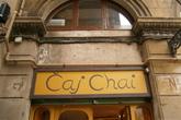 Caj-chai_s165x110