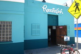 Roosterfish - Dive Bar | Gay Bar in LA