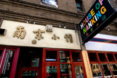 House of Nanking - Chinese Restaurant | Asian Restaurant in San Francisco.