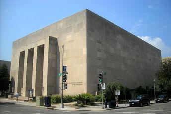 Lisner Auditorium - Arena   Concert Venue in Washington, DC.