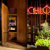Chlóe Mezze Lounge - Lounge | Middle Eastern Restaurant | Vegetarian Restaurant | Club in Denver.
