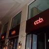 Le Cab (Le Cabaret) - Club | Restaurant in Paris.