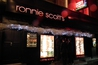 Ronnie Scott&#x27;s