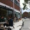 The Hackney Pearl - Bar | Café | Restaurant in London.